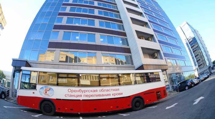 День донора: волонтеры «Газпромнефть-Оренбурга» сдали 20 литров крови
