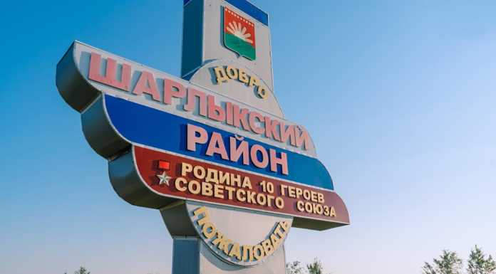 Шарлыкский район