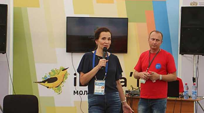 Вера Баширова: «Молодежный форум «iВолга»