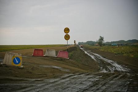 Строительство дороги в Ташлинском районе