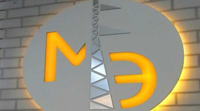 Музей энергетики Оренбуржья приглашает жителей и гостей города и области познакомиться с интересными экспонатами и тематическими экспозициями. Музей находится в помещении филиала «МРСК Волги»-«Оренбургэнерго» на ул. Аксакова,3б. Его экспозиции посвящены истории электроэнергетики Оренбургского края с конца 19 века до наших дней.