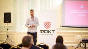 """Семинар """"Вся правда об интернет-магазинах"""""""