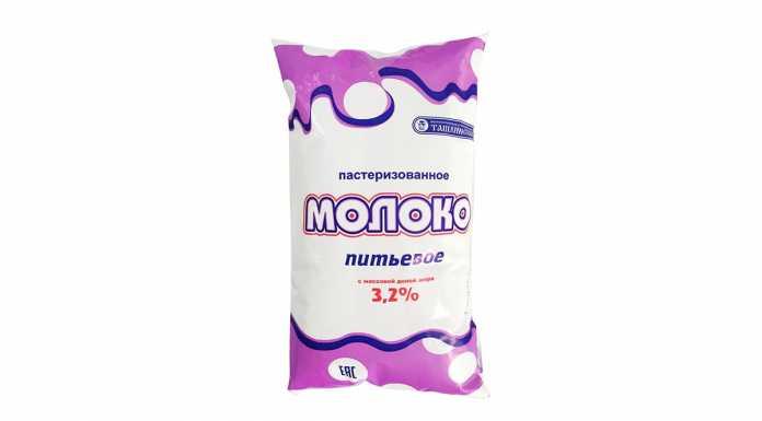 Ташлинское молоко 3,2%