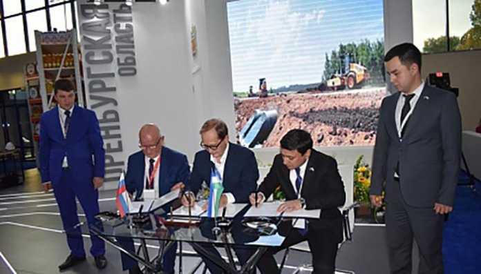 Строительство в Оренбуржье оптово-распределительного центра