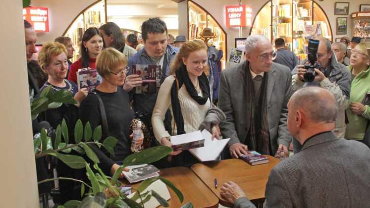 «Евразия» представила книгу Гарри Бардина «И вот наступило потом»