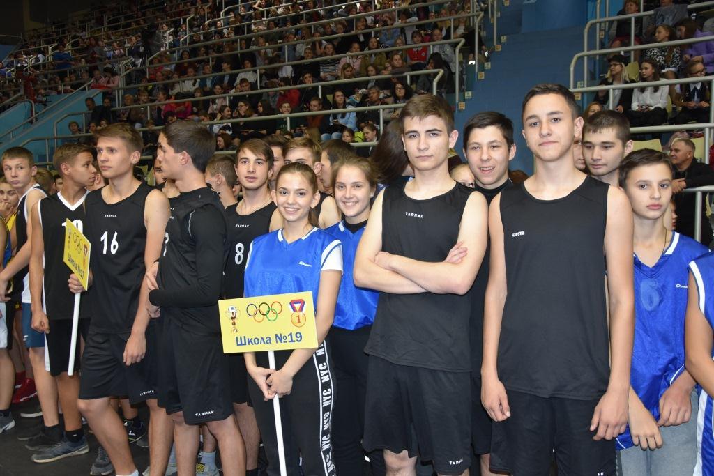 В Оренбурге стартовал XII сезон Школьной баскетбольной лиги
