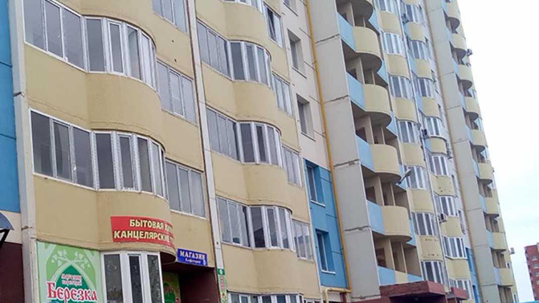 г. Оренбург, ул. Салмышская, 72
