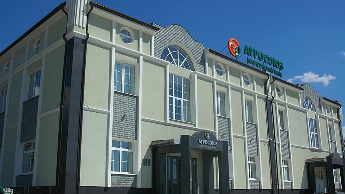 Банк Агросоюз
