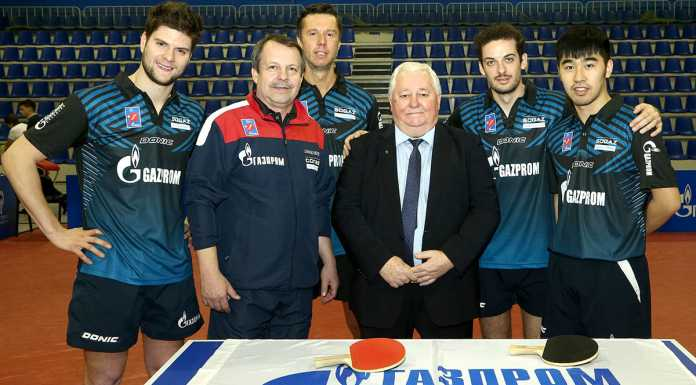 Клуб настольного тенниса «Факел – Газпром»