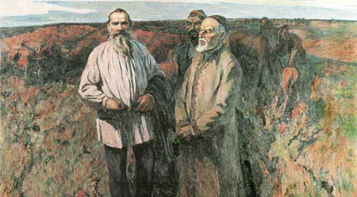 "Амир Арсланов. Лев Толстой в степях Башкирии""."