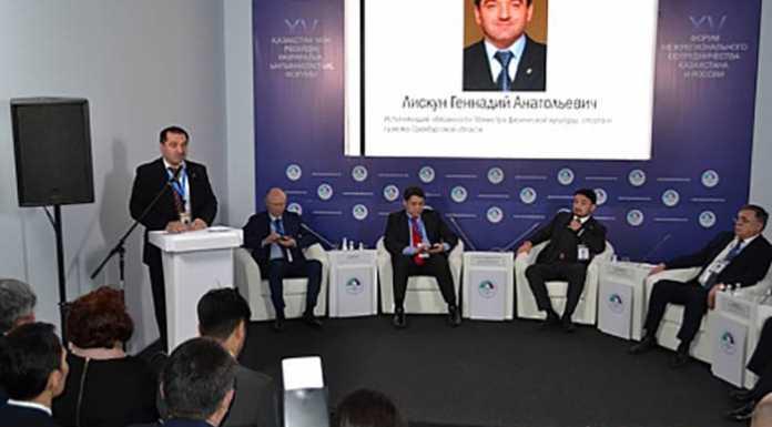 Оренбургская делегация работает на российско-казахстанском форуме