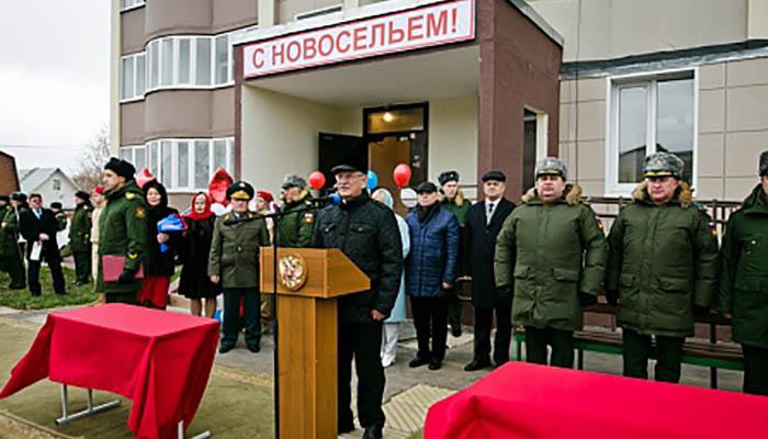 Юрий Берг вручил ключи от квартир военнослужащим