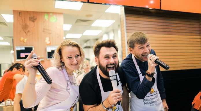 МакХэппи День в Оренбурге_3