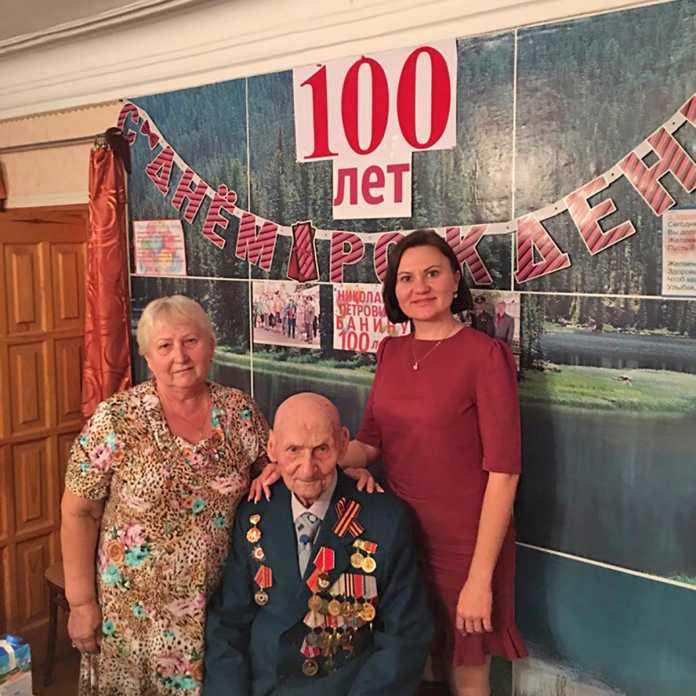 Ветеран Николай Банин из Оренбурга отметил столетний юбилей