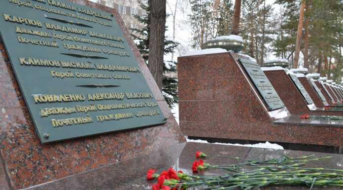 память Героев Отечества