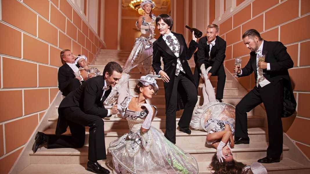 музыкальный театр «Геликон-опера»