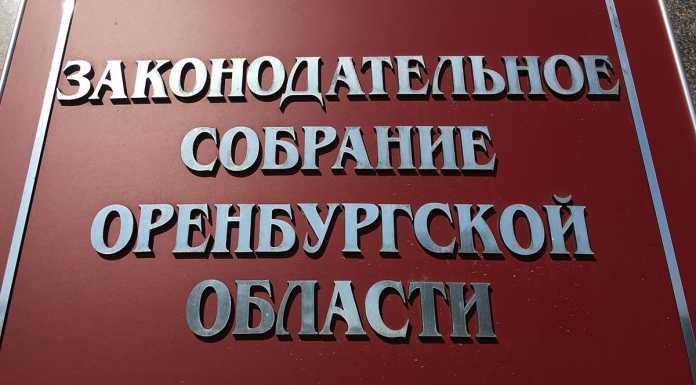 Дом Советов, Законодательное собрание