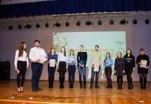 В ОГУ прошел форум рекламы от студентов и школьников