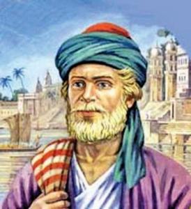 Русский купец и путешественник Афанасий Никитин