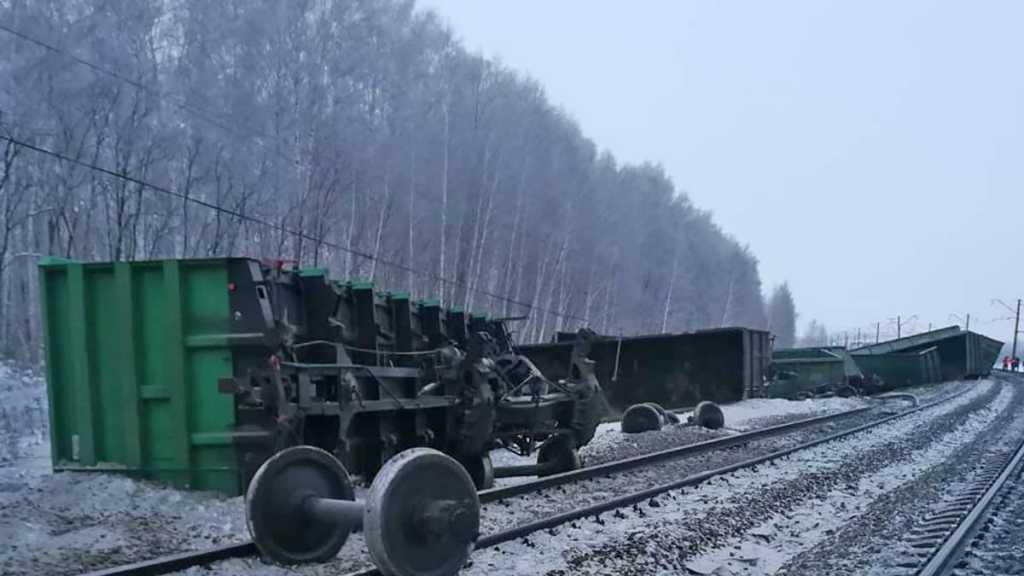 Сход вагонов с рельс