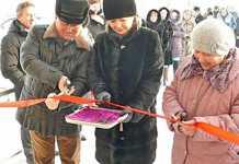 В Соль-Илецком психоневрологическом интернате открыли новый корпус