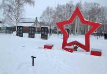 Вандал изуродовал сквер памяти воинам-интернационалистам в Абдулино