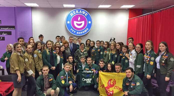 Дмитрий Кулагин встретился с активистами студенческих отрядов