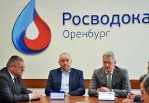 «Росводоканал Оренбург» теперь возглавляет Андрей Поляков