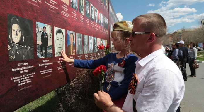 При поддержке Металлоинвеста в Новотроицке вновь стартует акция памяти