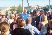 В Оренбурге построят новую дорогу вдоль Ростошей. Местные жители против
