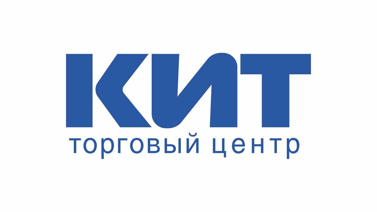 ТРЦ «КИТ»