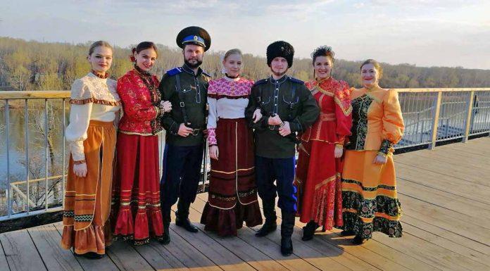 Народный фольклорный ансамбль казачьей песни «Раздолье»