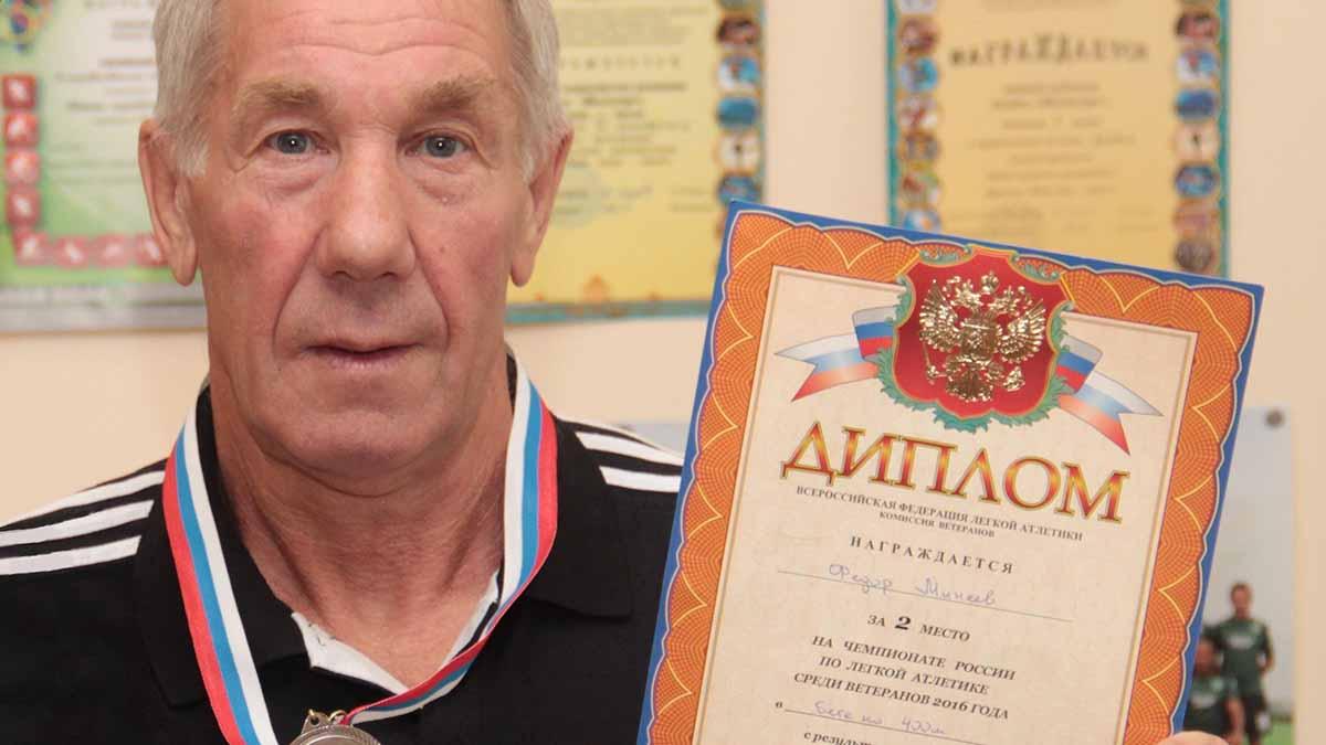 Федор Минеев