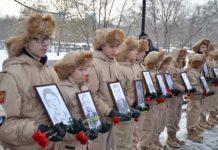 В Оренбурге отдали дань памяти тем, кто не вернулся с войны