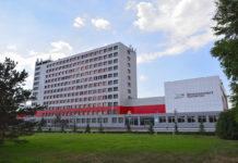 Уральская сталь Новотроицк