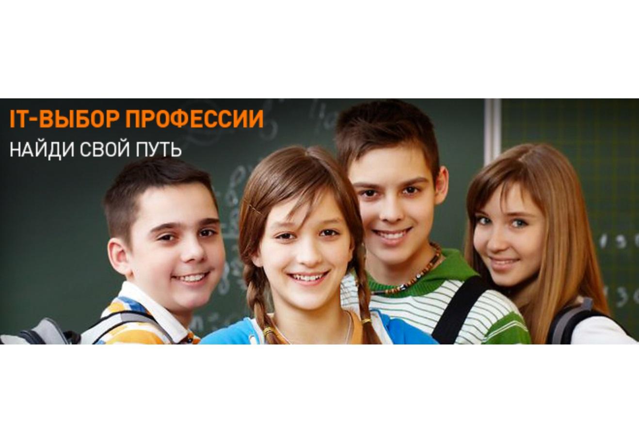 Конкурс школьных интернет проектов