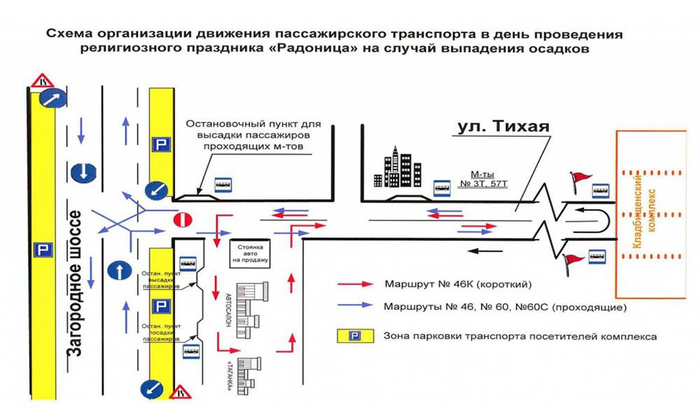 Схемы движения автобусов ижевск