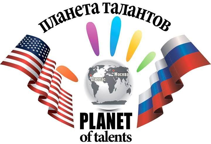 Сто талантов международный конкурс